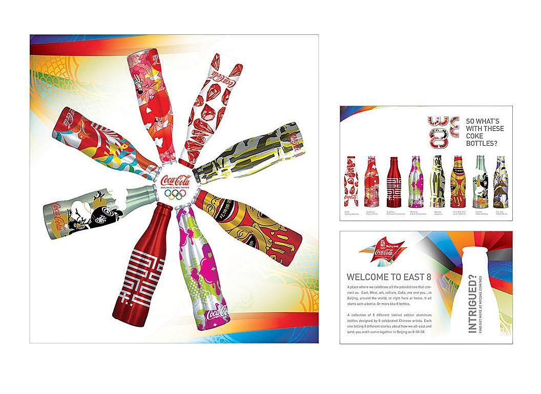 Coca-Cola Beijing Olymipics DM