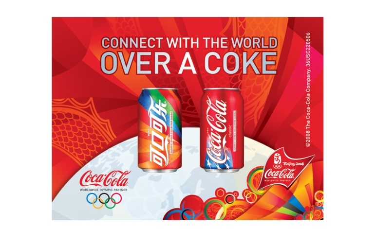 Coca_Cola_PinPackaging